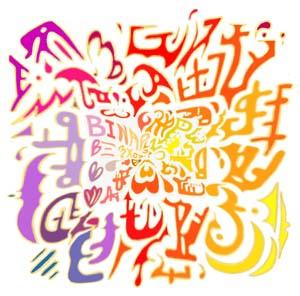 AlphaGlyphic 5b